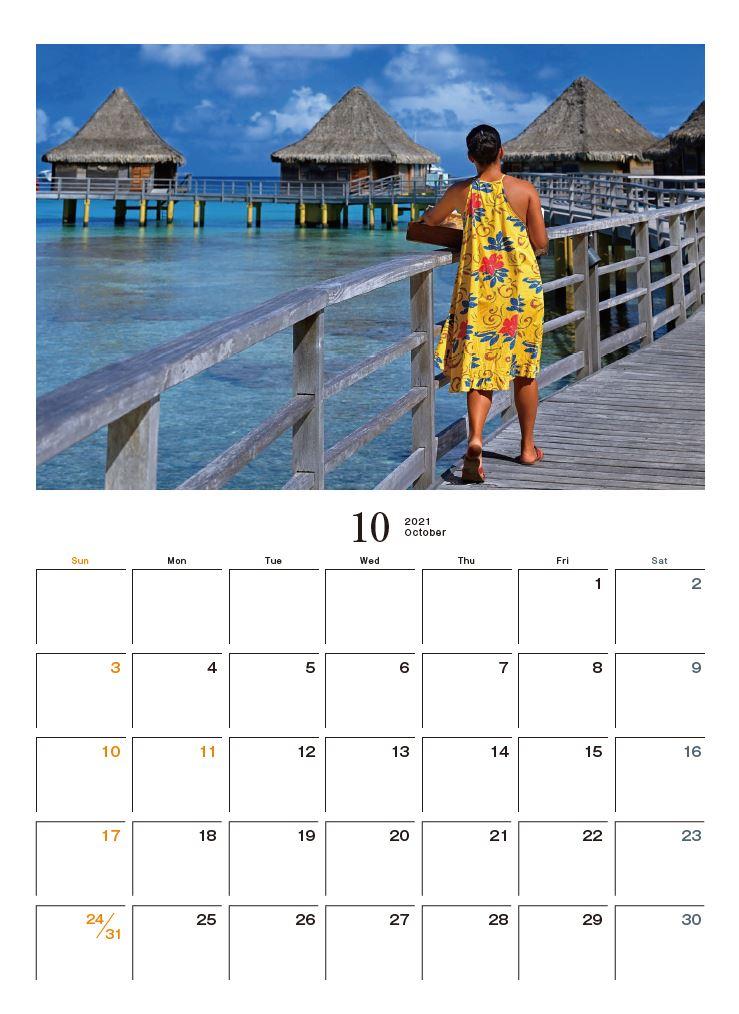 Images : 11番目の画像 - カメラマン2021カレンダー、斎藤勝則「TAHITIAN Sea Breeze」 - Webカメラマン
