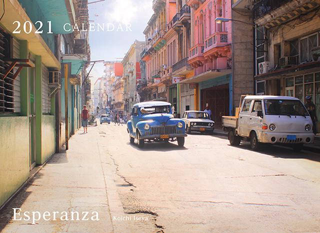 画像: カメラマン 2021カレンダーシリーズ 03 伊勢谷浩一 「Esperanza」-モーターマガジン Web Shop
