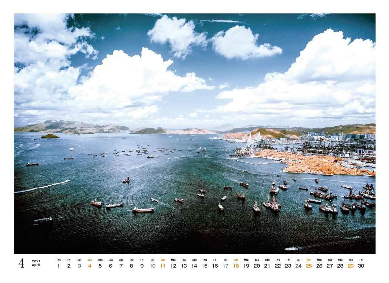 Images : 5番目の画像 - カメラマン2021カレンダー、荒幡信行「赤外線の情景」 - Webカメラマン