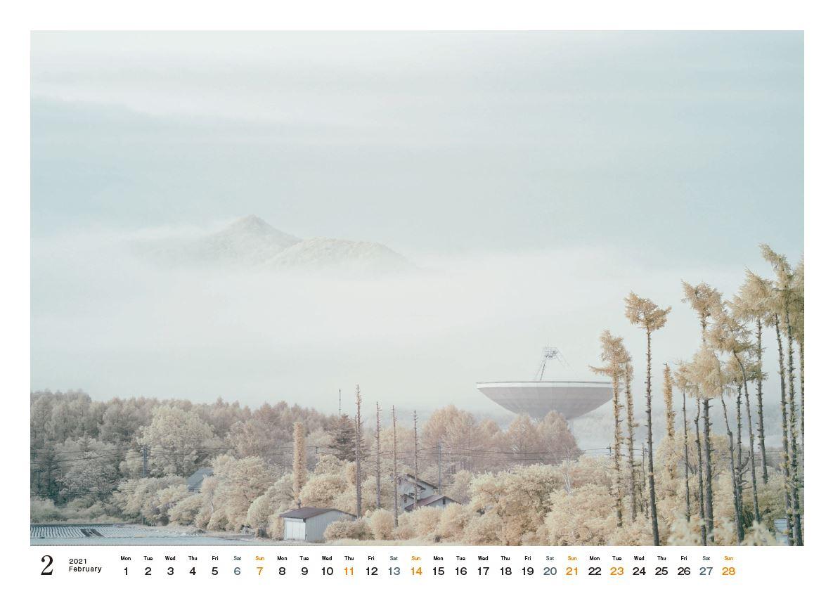 Images : 3番目の画像 - カメラマン2021カレンダー、荒幡信行「赤外線の情景」 - Webカメラマン