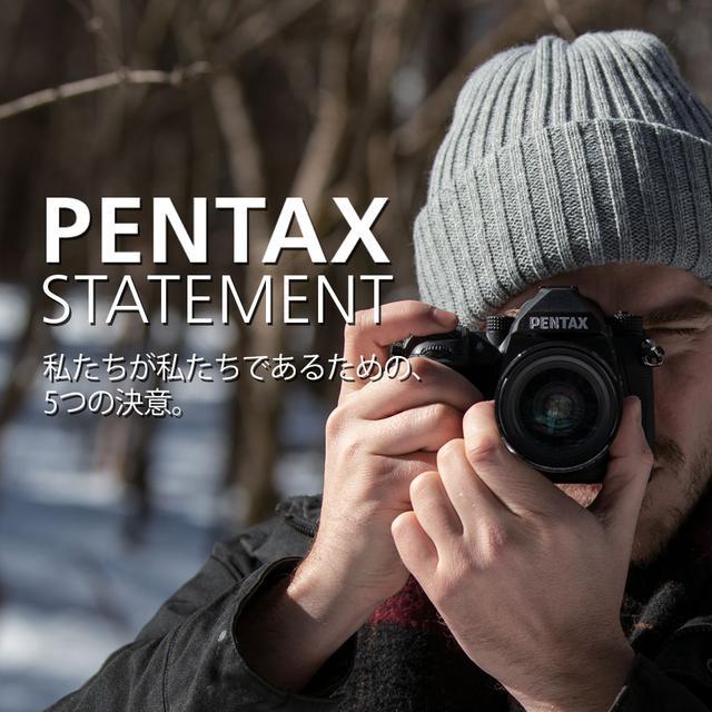 画像: PENTAX STATEMENT | ブランド | RICOH IMAGING