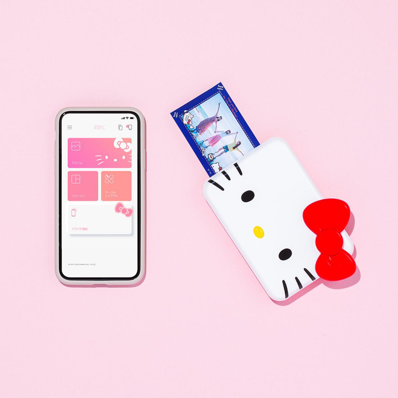 画像: スマートフォンとの連携イメージ。