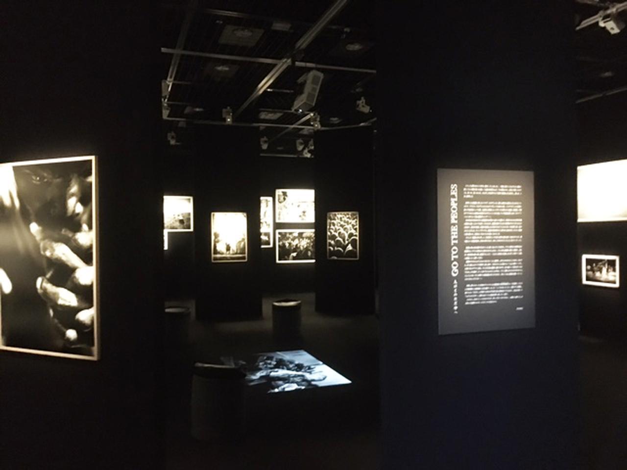 画像1: 渋谷敦志写真展『GO TO THE PEOPLES 人びとのただ中へ』。1999年から2019年にわたって渋谷氏が撮りためた作品群85点が展示されています。