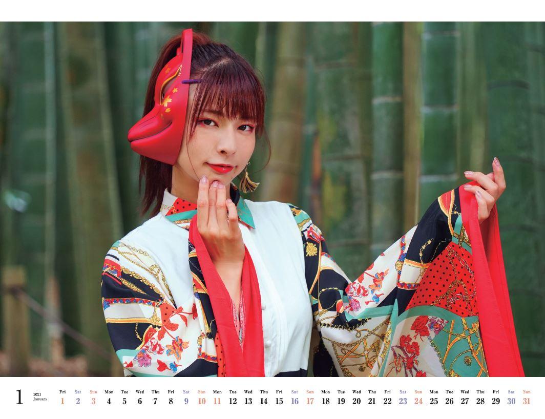 Images : 8番目の画像 - 葉月美優2021カレンダー - Webカメラマン