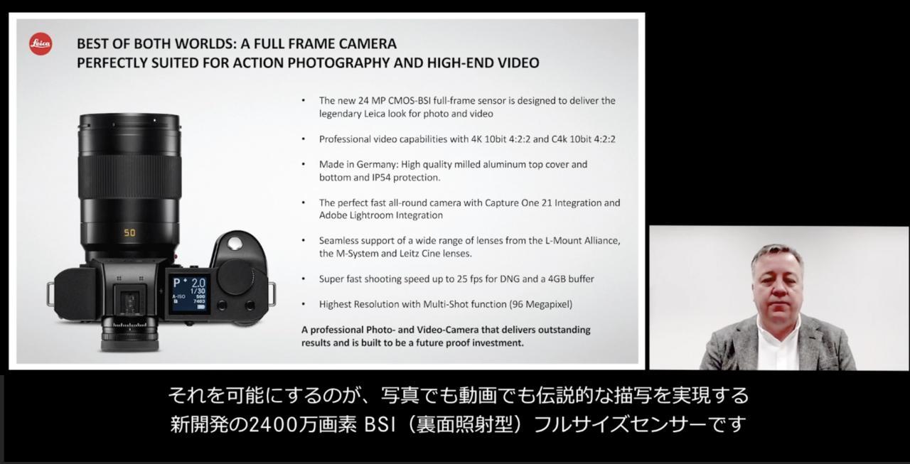 画像1: ライカカメラ社、開発統括責任者、ステファン。ダニエル氏のコメント