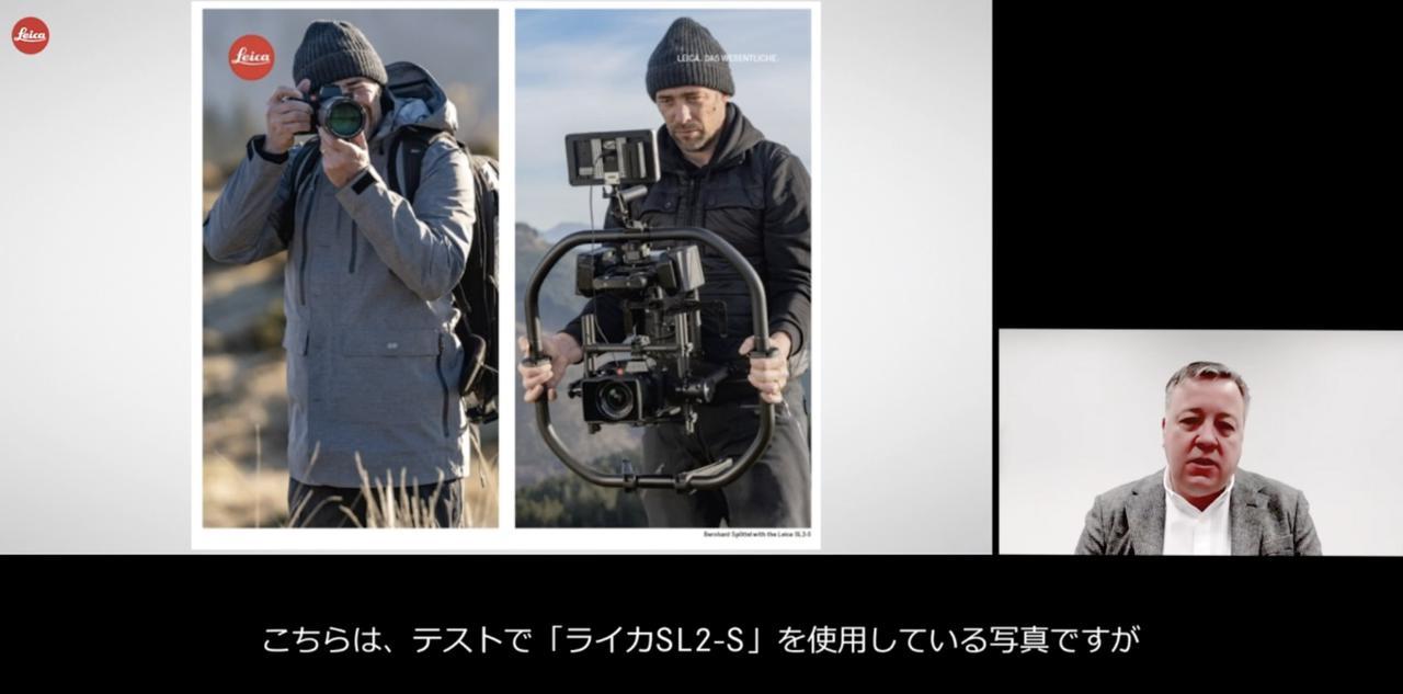 画像5: ライカカメラ社、開発統括責任者、ステファン。ダニエル氏のコメント
