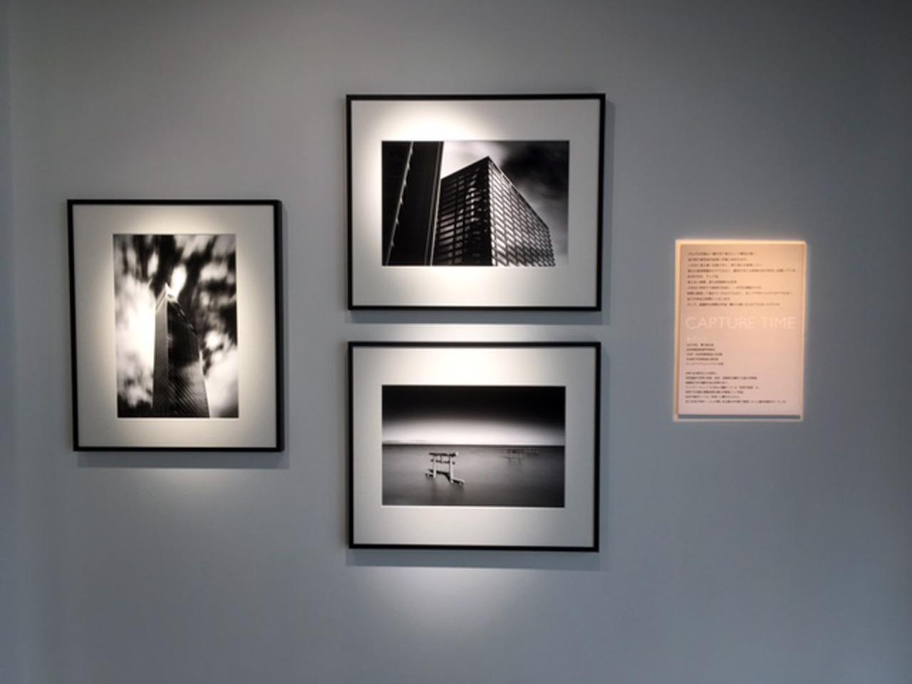 画像1: 藤村大介写真展『CAPTURE TIME』。長時間露光による黒白の風景写真が迫力100%です。