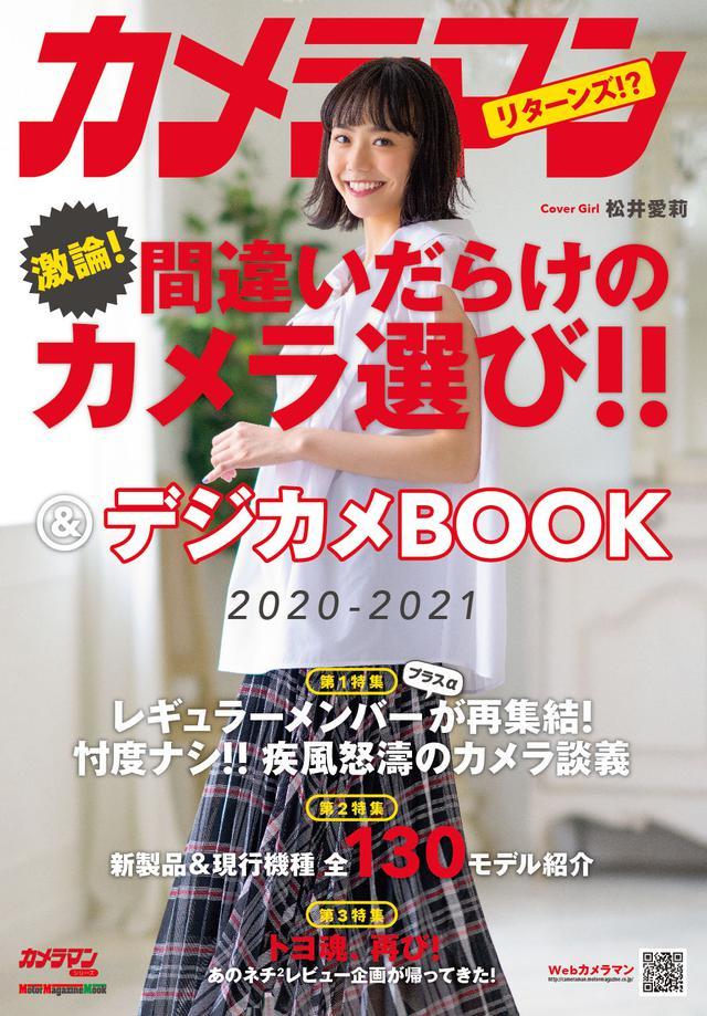 画像: 試し読みは以下のサイトから。ネット書店へのアクセスも行えます(^O^)/ www.motormagazine.co.jp