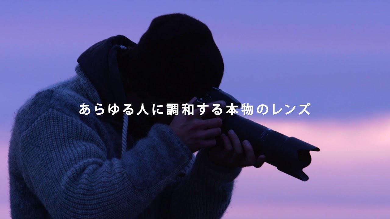 画像: タムロン  写真用レンズ ブランドムービー www.youtube.com