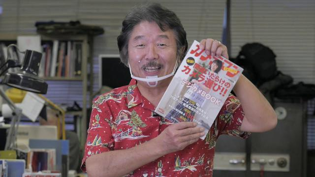 画像: ムック「カメラマン 間違いだらけのカメラ選び&デジカメBOOK2020-2021」告知 youtu.be