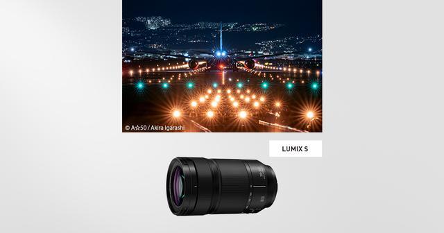 画像: LUMIX S 70-300mm F4.5-5.6 MACRO O.I.S. | Sシリーズ 交換レンズ | 商品一覧 | デジタルカメラ LUMIX(ルミックス) | Panasonic