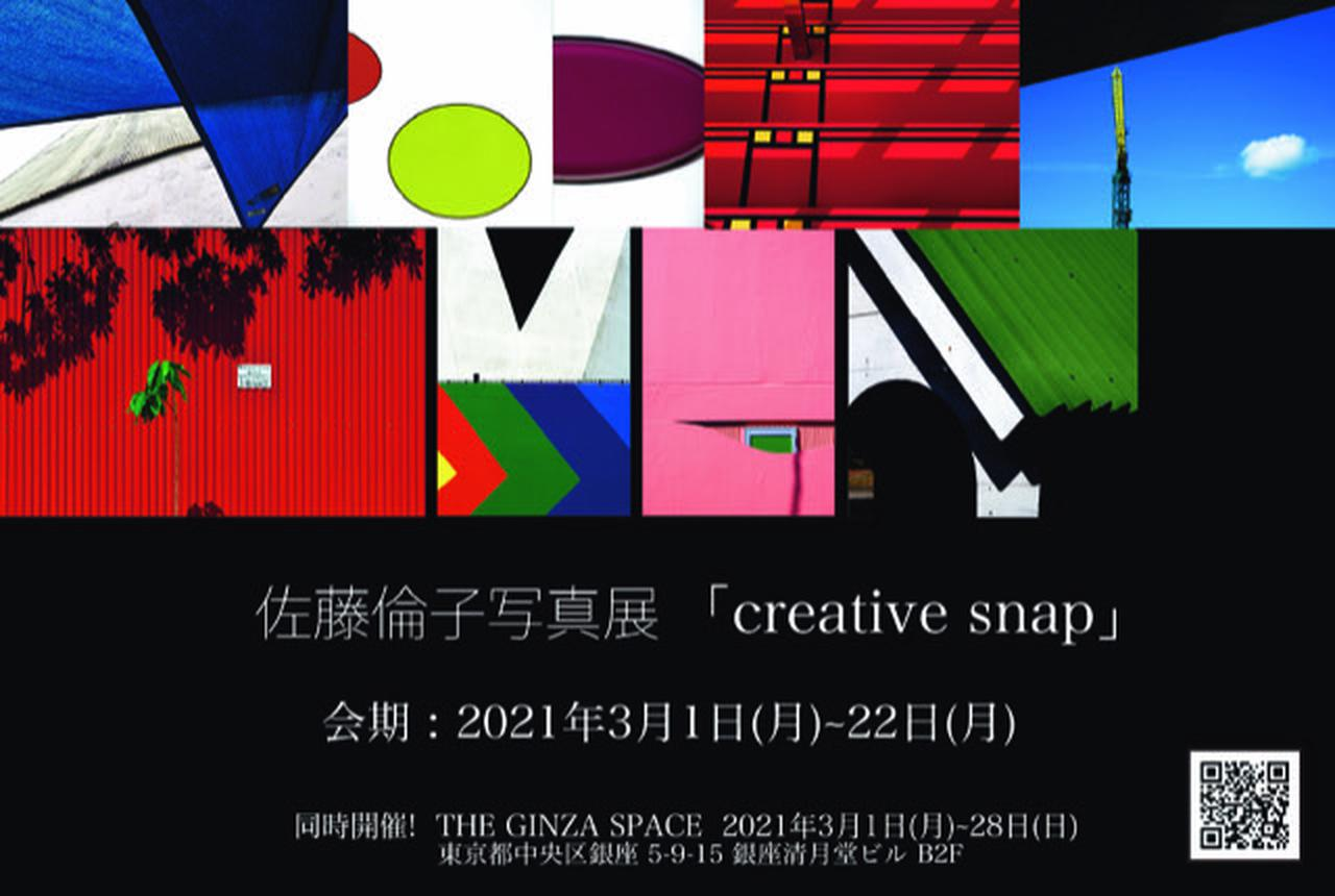 画像: こちらは「吉井画廊」のダイレクトメールです。。 www.galerie-yoshii.com