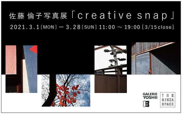 画像: こちらは「THE GINZA SPACE」のダイレクトメールです。 www.company.theginza.co.jp