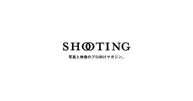 画像: 大和田良 写真展「THE AUTO」 | NEWS & REPORT | SHOOTING(シューティング)