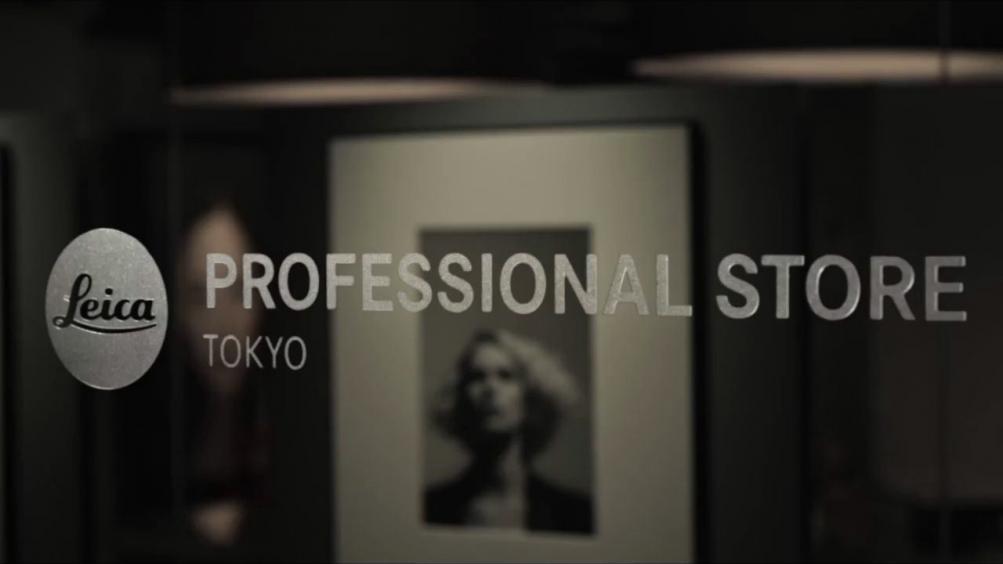 画像: ライカプロフェッショナルストア東京 // 世界のライカストア // ライカストア& 取扱店 - Leica Camera AG