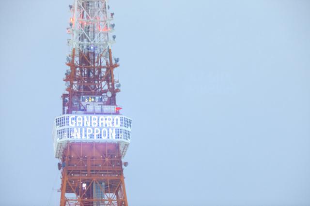 画像2: 金森玲奈写真展『日々を紡ぐ』2011-1021は、今月24日より開催されます。
