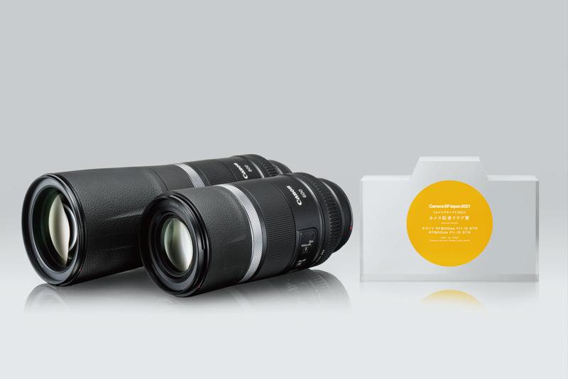 画像2: あなたが選ぶベストカメラ賞=キヤノン EOS R5 カメラ記者クラブ賞 キヤノン  RF800mm F11 IS STM/RF600mm F11 IS STM ハッセルブラッド 907X 50C エプソン プロセレクション SC PX1V L /SX PX1V
