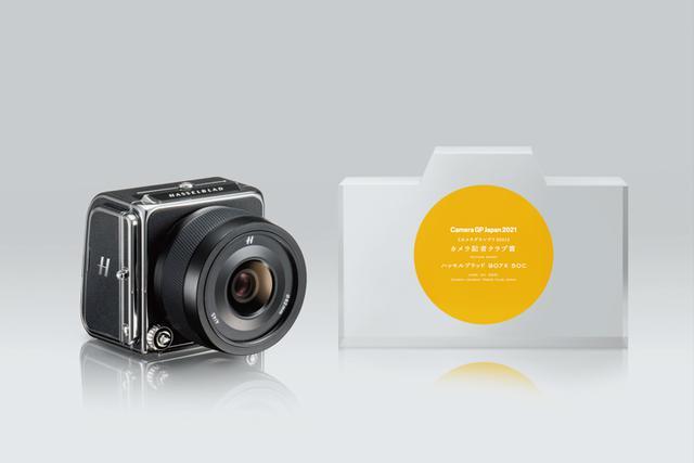 画像3: あなたが選ぶベストカメラ賞=キヤノン EOS R5 カメラ記者クラブ賞 キヤノン  RF800mm F11 IS STM/RF600mm F11 IS STM ハッセルブラッド 907X 50C エプソン プロセレクション SC PX1V L /SX PX1V
