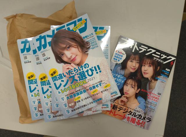 画像: https://www.motormagazine.co.jp/_ct/17452701