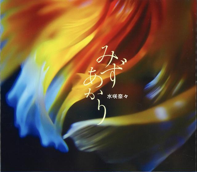 画像: アートディレクションは売れっ子♥三村 漢ちゃんよぉ〜!