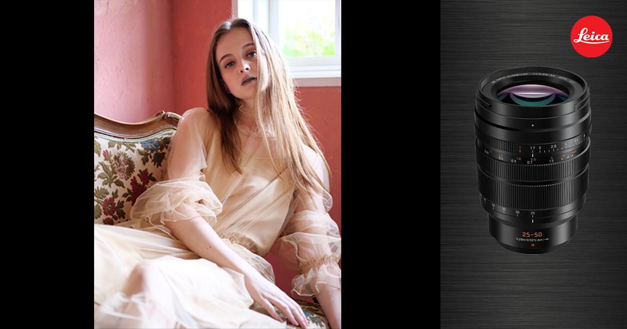 画像: LEICA DG VARIO-SUMMILUX 25-50mm | Gシリーズ 交換レンズ | 商品一覧 | デジタルカメラ LUMIX(ルミックス) | Panasonic