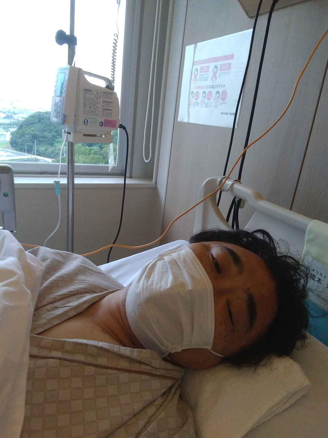 画像: 入院直後。保健所のあのクソBAA、こんだけツライ人間入院させねえで覚えておけよ。むにゃむにゃ。(寝言)