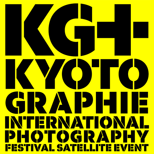 画像: KG+ 2021 Exhibitions