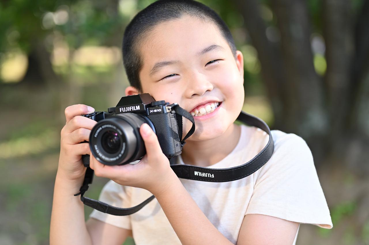 画像: さあ、憧れのJPSファミリーに仲間入りだっ! 日本写真家協会プレゼンツ「おやこ写真教室概要」