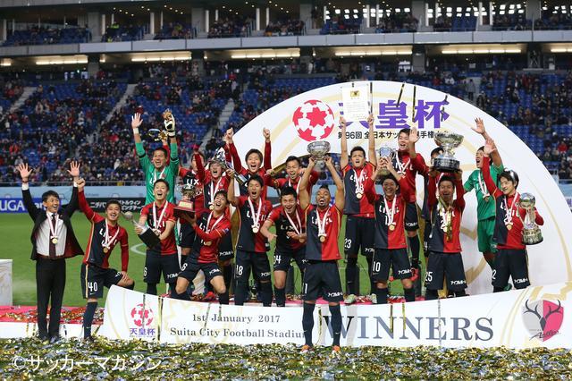 画像: 第96回天皇杯は川崎フロンターレを2-1で破った鹿島アントラーズが優勝した(撮影◎毛受亮介)