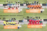 画像: 【Iグループ】 にいざえ~す/長浜北サッカースポーツ少年団/ドラゴンズ柏SC/やまとサッカークラブ