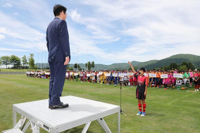 画像: FC北砂 U-12のキャプテン・新田航平君の力強い選手宣誓