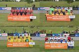画像: 【Dグループ】 FC北砂 U-11/FC鷹 イエロー/レアル加茂FCスポーツ少年団/荏田南FC
