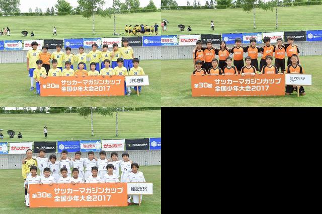 画像: 【Nグループ】 JFC白根/FCアビリスタ ブルー/新座片山ピヨピヨFC