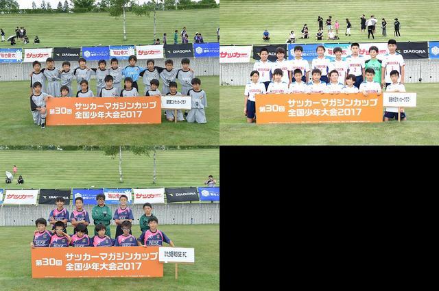 画像: 【Pグループ】 ひたち野REISE FC/藤岡第二小サッカークラブ/自由が丘サッカークラブ