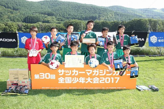 画像: 準優勝:フットボールコミュニケーションアカデミー ブランコ