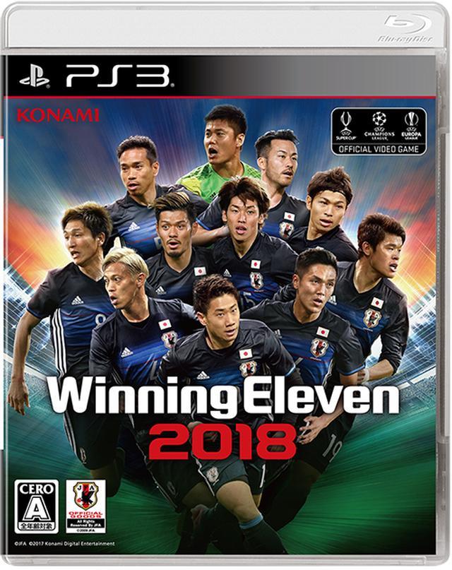 画像: PS3版