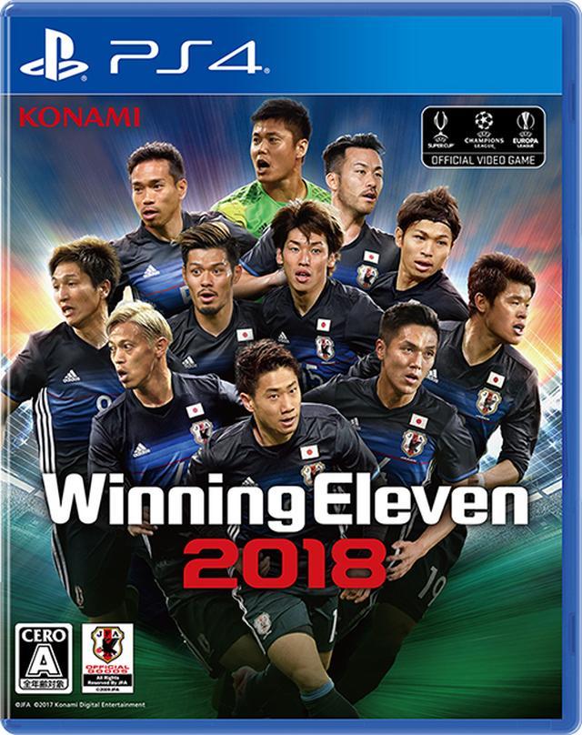 画像: PS4版
