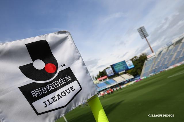 画像: 【発表】来季のJ1・J2ライセンスの判定結果を発表! 鹿児島と琉球がJ2ライセンスを取得