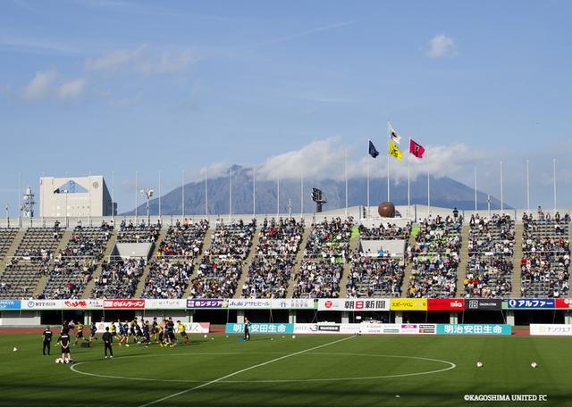 画像: 鹿児島県立鴨池陸上競技場(©KAGOSHIMA UNITED FC)