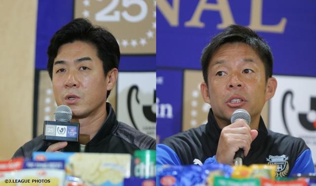 画像: 前日会見に臨んだセレッソ大阪の尹晶煥監督(左)と川崎フロンターレの鬼木達監督