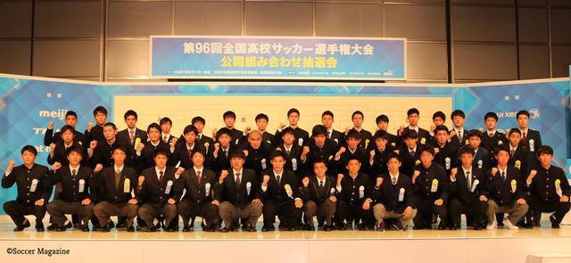 金鷲旗高校柔道大会 2018 - 西日本新聞