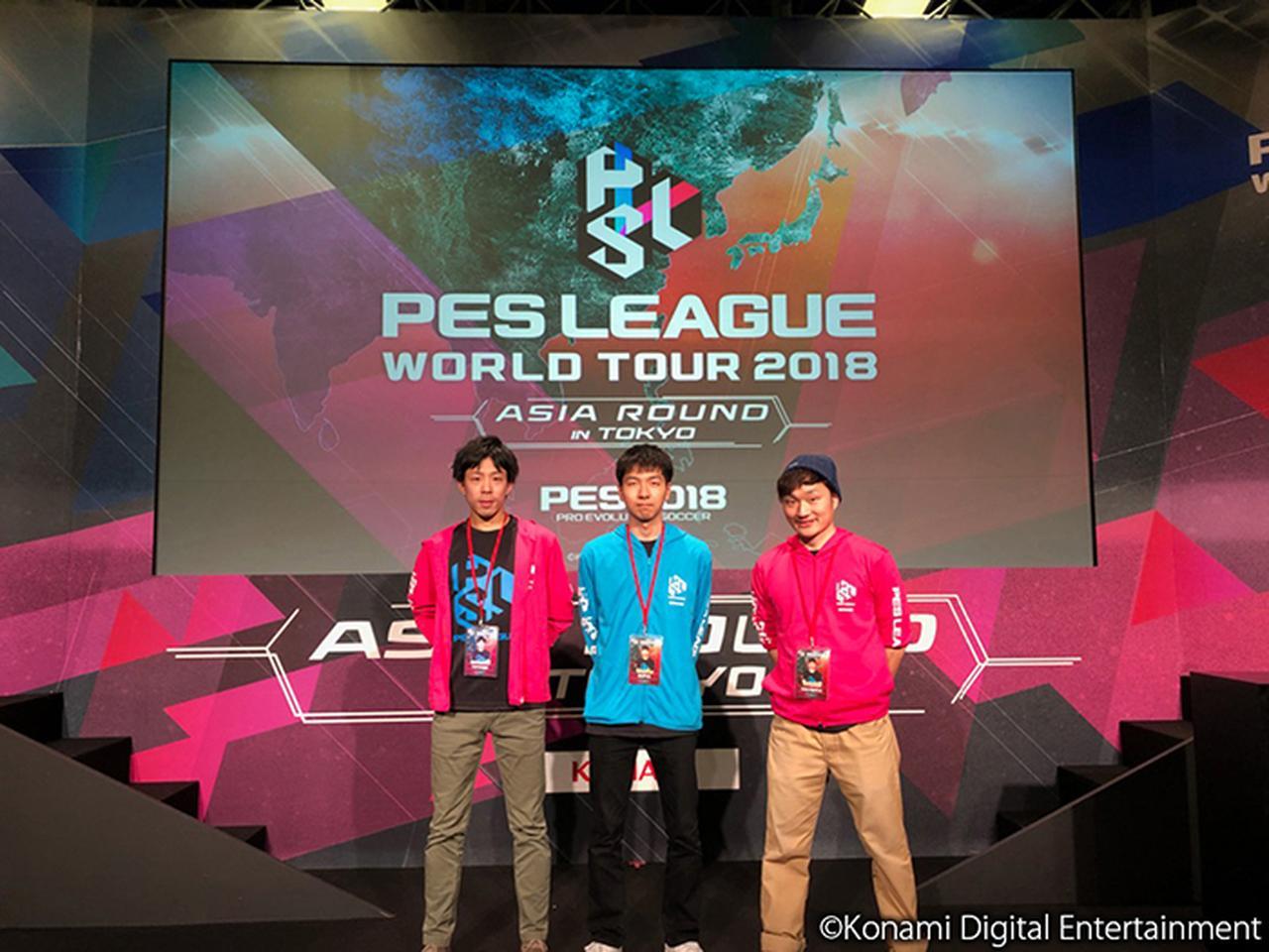 画像: 日本人選手:まやげか、SOFIA、からあげ(右から)