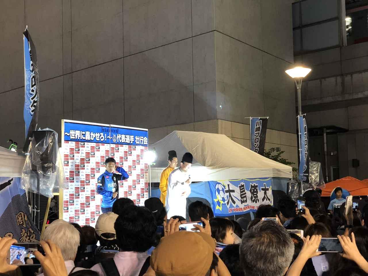 画像: 壮行会では武蔵小杉駅前に大勢のファン・サポーターが集まった