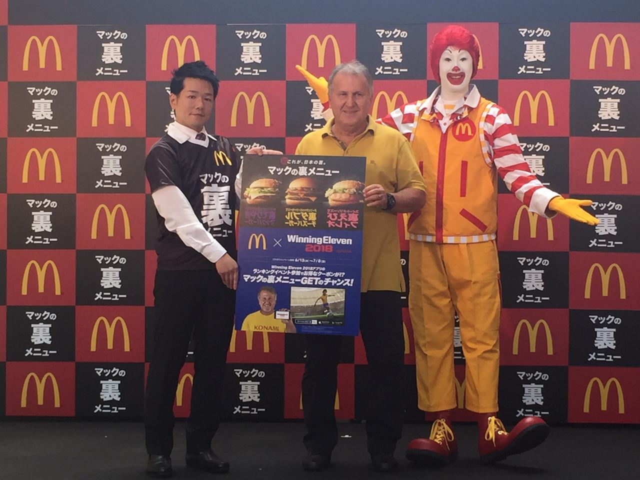 画像: キャンペーンキャラクターのジーコ氏が登場。意外にも「てりやきマックバーガーの大ファン」と明かした