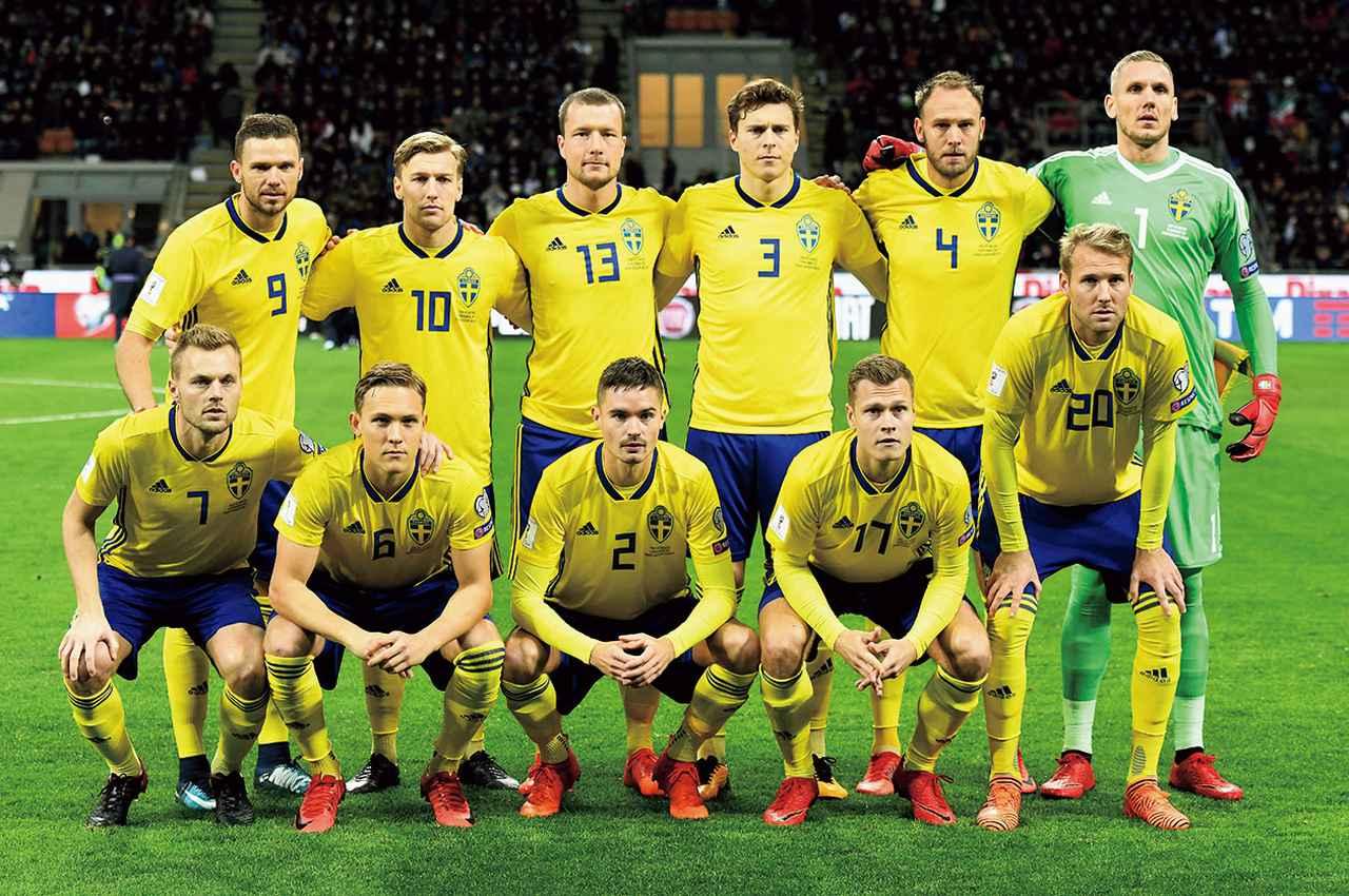 画像: スウェーデン◎3大会ぶり12回目:1934、38、50、58、70、74、78、90、94、2002、06年 / FIFAランク◎15位 / 監督◎ヤンネ・アンデション