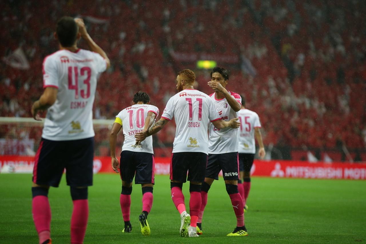 Images : 2番目の画像 - オスマルが同点、ソウザが逆転ゴールをスコアし、C大阪が競り勝った(写真3つめは杉本健勇) - サッカーマガジンWEB