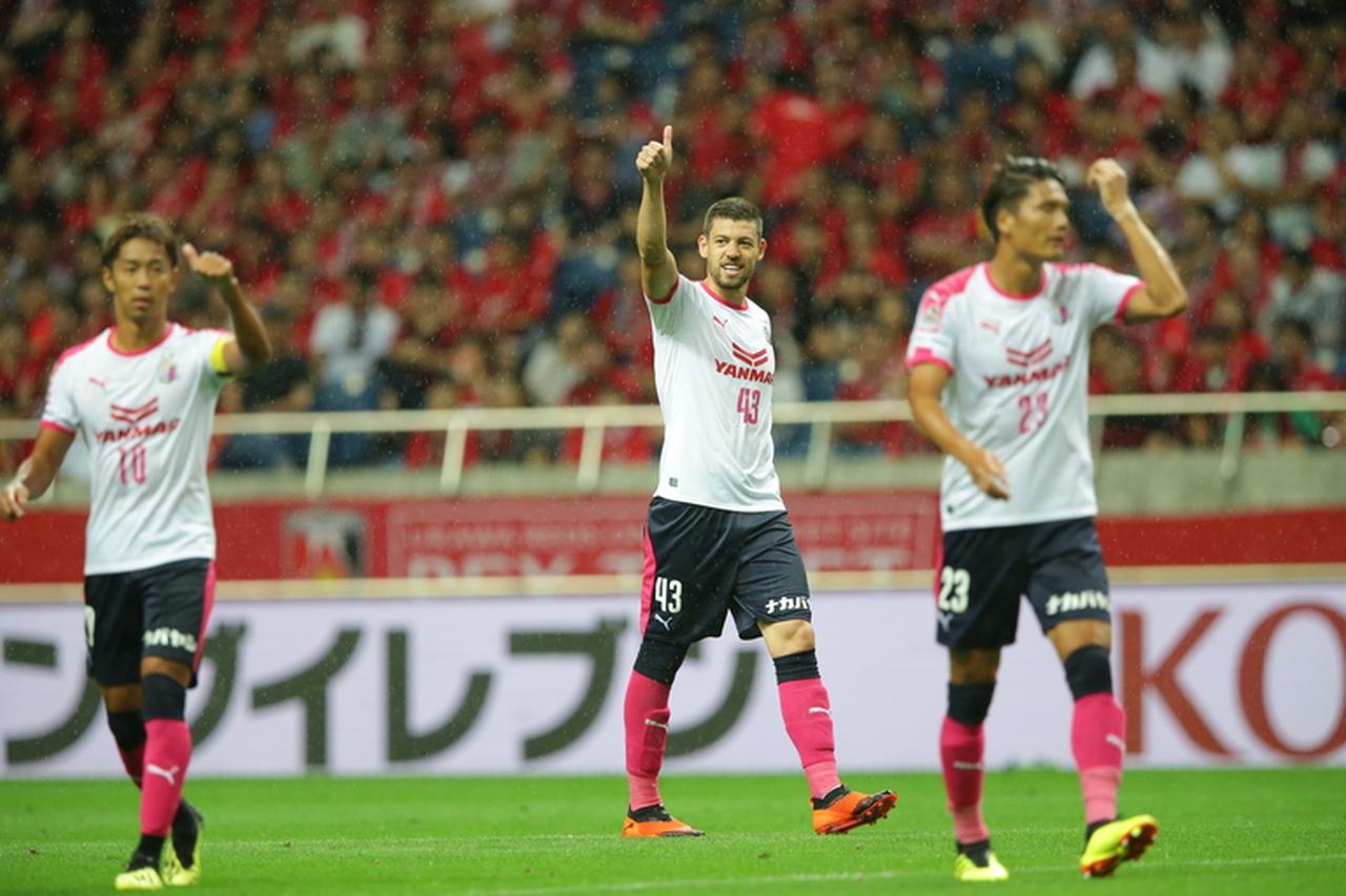 Images : 1番目の画像 - オスマルが同点、ソウザが逆転ゴールをスコアし、C大阪が競り勝った(写真3つめは杉本健勇) - サッカーマガジンWEB