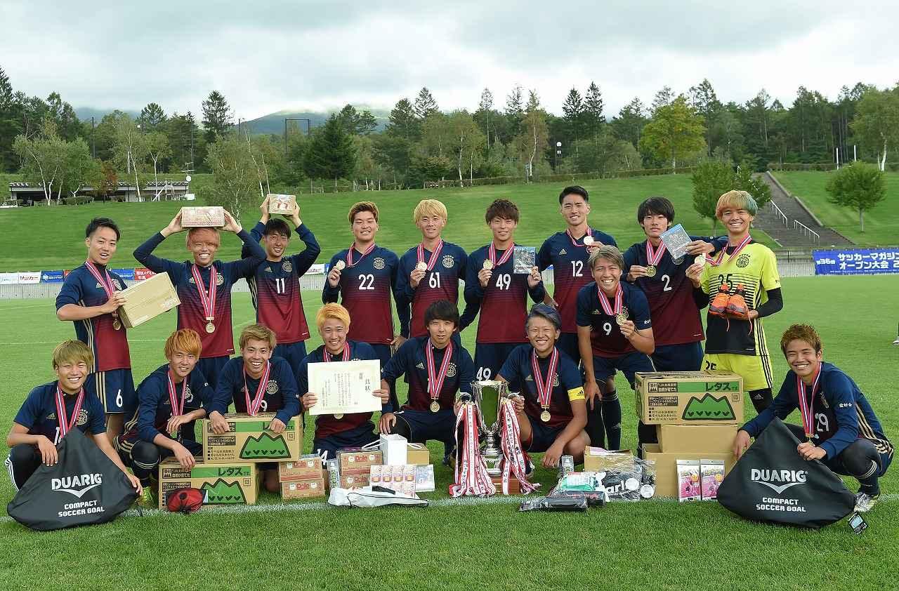 Images : 1番目の画像 - サッカーマガジンカップ・オープン大会 最終日 - サッカーマガジンWEB