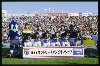 1999年のチャンピオンシップ。第...