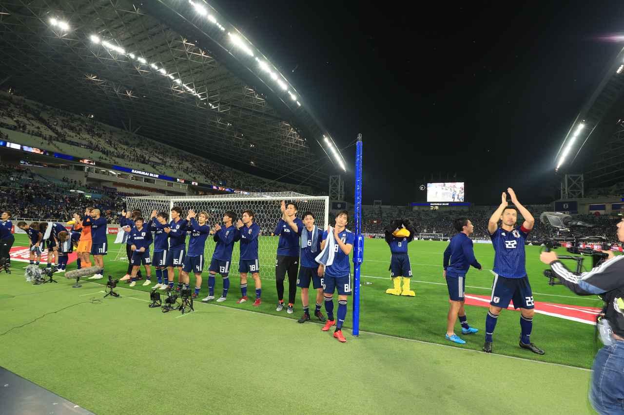 Images : 3番目の画像 - 森保ジャパンはこれでスタートから3連勝。チームづくりは順調に進んでいる - サッカーマガジンWEB